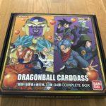 Dragon ball Carddass Hondan - Part 33 & 34